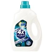 白蘭4X酵素極淨洗衣精(奈米除菌)2.4kg【愛買】