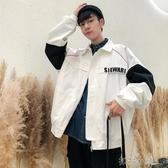 港風刺繡帥氣工裝夾克秋季男士上衣韓版潮流寬鬆學生外套 扣子小鋪
