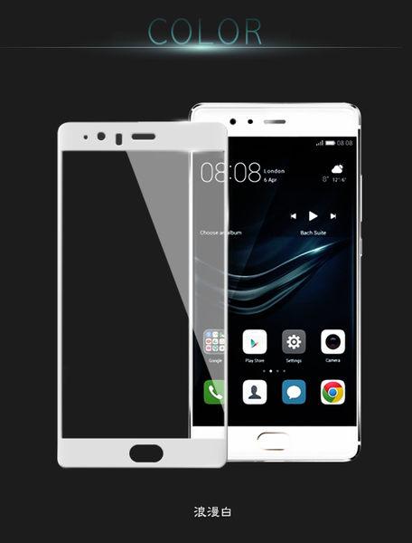 XM  HUAWEI 華為 P10 Plus 超透滿版 2.5D 鋼化玻璃貼