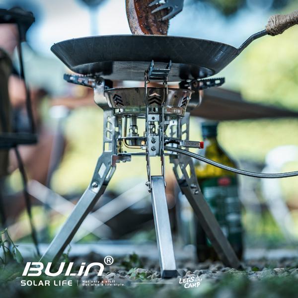 Bulin步林 BL100-B16防風烈火爐高腳快速爐 6800W超強火力快炒爐.登山瓦斯爐 蜘蛛爐高山爐 攻頂爐