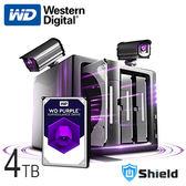 Shield神盾安控|全新附發票|WD威騰紫標3.5吋4TB監控專用硬碟| WD40PURZ |公司貨3年保固|NVR DVR XVR