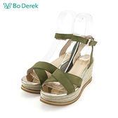 【Bo Derek 】麻編珠飾寬帶交叉楔型涼鞋-綠色