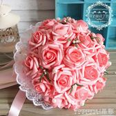 手捧花 仿真韓式手捧花新娘手捧花束仿真玫瑰婚禮拍攝道具結婚婚慶用花 晶彩生活