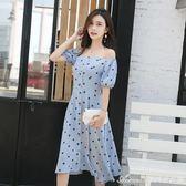 洋裝 雪紡洋裝女夏中長款新款韓版寬鬆收腰波點長裙一字露肩裙子  艾美時尚衣櫥