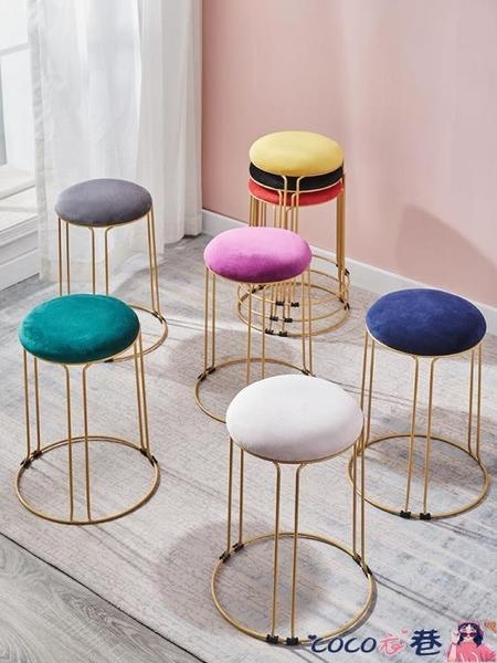 小凳子 輕奢鋼筋凳家用圓凳客廳凳子ins可摞疊矮凳網紅小板凳北歐餐桌凳 LX coco