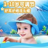 兒童洗澡帽防水護耳嬰兒浴帽小孩頭罩帽寶寶洗頭遮水帽女男孩 雙十二