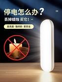 LED可充電燈應急照明燈泡停電備用家用款移動戶外超亮無線便攜式 橙子精品