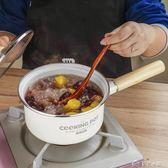 琺瑯18cm搪瓷單把奶鍋米糊麥片鍋寶寶鍋加厚燃氣電磁爐通用多色小屋YXS