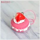 《不囉唆》甜品手機吊飾 冰淇淋/馬卡龍/手機掛飾(可挑色/款)【A430603】