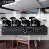 200萬H.265監控設備套裝商用網絡POE高清夜視家用室外攝像頭器8路igo 中秋節好康下殺