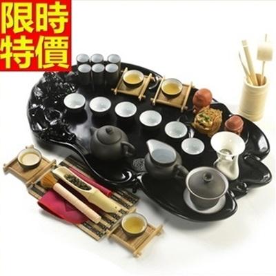 茶具組含茶壺+茶杯+茶海+茶盤-泡茶品茗牧童茶盤紫砂茶具套組3色68ad22[時尚巴黎]