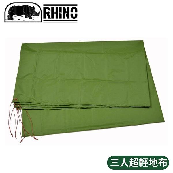 【RHINO 犀牛 XG-003 犀牛三人超輕地布】 XG-003/防潮墊/露營墊/野餐墊/地墊/睡墊