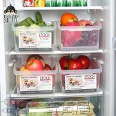 冰箱收納盒塑料抽屜式廚房食品保鮮盒雞蛋整理盒冷藏盒儲物盒【奇貨居】