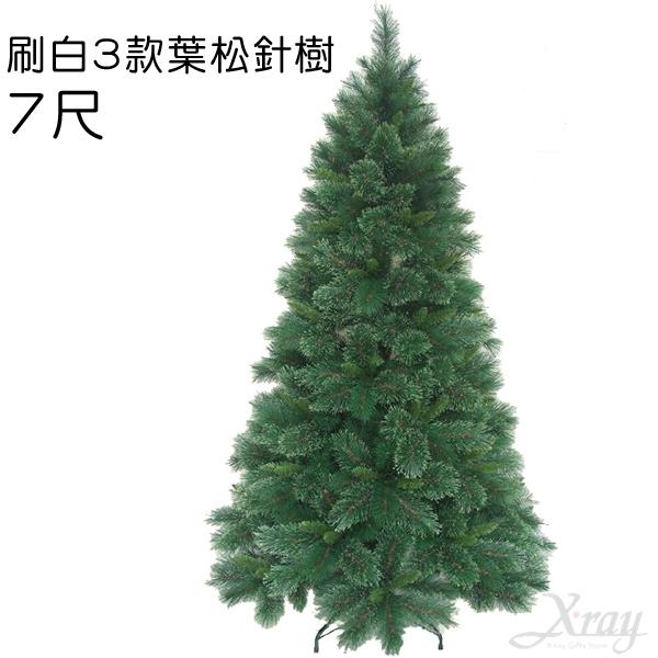 刷白3款葉松針樹-7尺空樹,聖誕造景/聖誕樹/聖誕佈置/刷白/松針樹,節慶王【X537980】