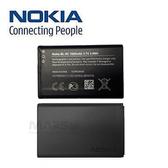 【marsfun火星樂】Nokia BL-5C 原廠電池 1020mAh BL5C 6630 6670 7610 6820 8208 C2-00 C2-01 C2-02 C2-03 C2-06 N70 N71 N72 N91