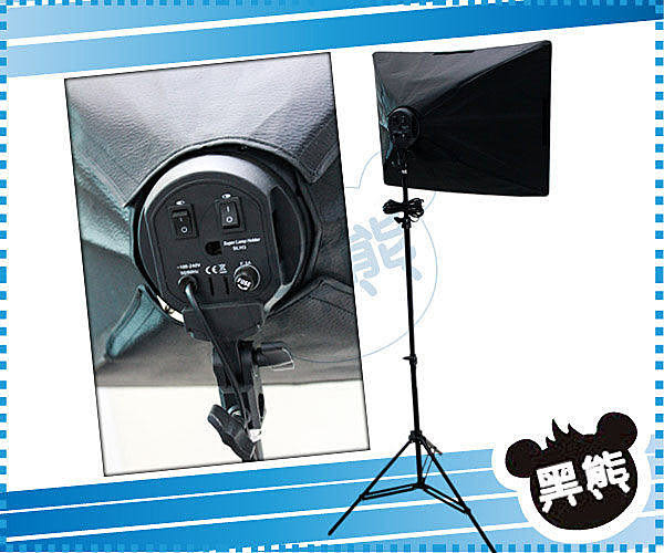 黑熊館 四聯燈無影罩組 E27 冷光燈 持續燈 四燈座柔光罩 補光攝影燈 柔光箱 補光燈罩組