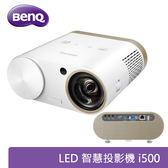 【免運費】限量 BenQ 明基 I500 LED 智慧 短焦投影機 / 內建OS