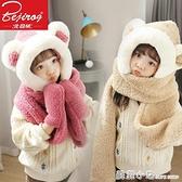 兒童帽子女童男童秋冬季可愛萌萌小熊圍巾一體保暖寶寶護耳套頭帽 蘇菲小店