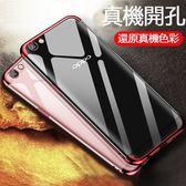 OPPO R15 Pro R11 R11s R9s plus 手機殼 R9 plus 透明 r11 防摔 矽膠套 超薄 軟殼 流光電鍍 晶耀系列