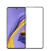 三星 A51/A51(5G)/A52/A52(5G)/S20 FE 滿版彩色全屏鋼化玻璃膜 全覆蓋鋼化膜