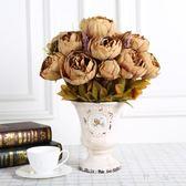 仿真花 歐式簡約包芯牡丹花束假花絹花裝飾花臺式擺設花藝 KB8649【野之旅】