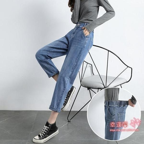 高腰彈力褲 高腰加絨老爹牛仔褲女寬鬆長褲秋冬2021年新款黑色彈力顯瘦哈倫褲