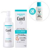 【日本直郵】日本花王 Curel 浸潤保濕輕質卸妝油 無香料 150ml