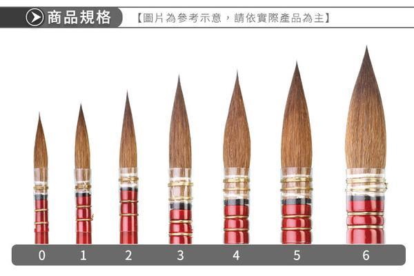 『ART小舖』da Vinci德國達芬奇 ARTISSIMO系列 V66 大師紅貂毛古典水彩筆 2號