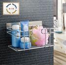 洗衣用品收納架 (超強專利魔力無痕) 置物架 收納架 沐浴乳 洗髮精收納架 洗面乳收納