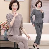 中年服裝 媽媽春裝套裝女40-50歲兩件套長袖春季中年女夏裝春秋 彩希精品