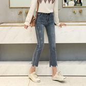 韓版懷舊磨白修身顯瘦微喇彈力牛仔褲女 莫妮卡小屋