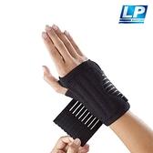 LP SUPPORT 手背支撐型腕部護套 護腕 纏繞式 單入裝 552 【樂買網】