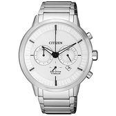 【新貨到】CITIZEN 星辰 GENTS 限量 鈦簡約光動能計時腕錶-銀x白/CA4400-88A