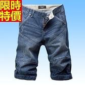 牛仔短褲-舒適透氣時尚休閒丹寧男五分褲69h92[巴黎精品]