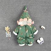 新生兒衣服冬裝女寶寶連身裝保暖哈衣夾棉韓版爬服【奈良優品】