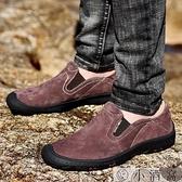 男鞋真皮透氣戶外休閑鞋男士皮鞋防水工裝鞋防滑運動登山鞋男【小酒窩服飾】