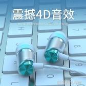 lesste耳機有線入耳式重低音帶麥耳塞適用vivo華為oppo小米安卓通用