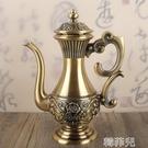 酒壺 中式小酒壺仿古白酒分酒器家用個性輕奢青銅酒具酒壺半斤裝250ml 韓菲兒