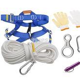 登山繩 高樓緩降器逃生繩套裝消安全應急自救繩戶外登山保險繩鋼絲芯 卡菲婭