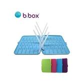 澳洲 b.box 奶瓶餐具晾乾盒(藍莓藍)[衛立兒生活館]