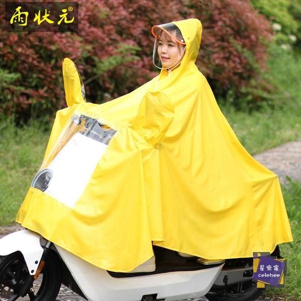 雨衣 騎行雨披電車電動自車行車單人雨衣電瓶車電動摩托車成人時尚雨批 10色可選