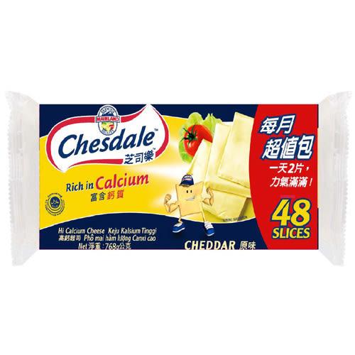 芝司樂高鈣起司-原味768g/包(48片)【愛買冷藏】