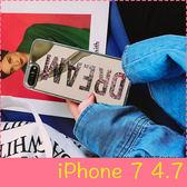 【萌萌噠】iPhone 7  (4.7吋)  韓國 鏡面英文字母 動態流沙保護殼 全包軟邊防摔 手機殼 手機套 外殼