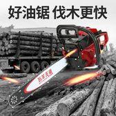 大功率油鋸汽油鋸電鋸伐木鋸小型家用進口錬電錬鋸便攜式砍樹機 英雄聯盟MBS