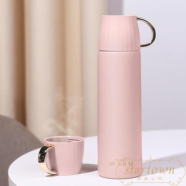 保溫杯大容量瓶可愛便攜小巧簡約水杯子帶蓋可喝水【繁星小鎮】