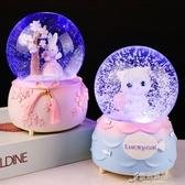 音樂盒透明水晶球音樂盒玻璃圓球兒童生日禮物可愛女生孩夢幻音樂盒擺件【快出】