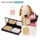 CHIC CHOC 美膚關鍵持久粉餅2入組(3色選2)