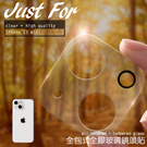 Xmart for iPhone 13 mini 全包覆鏡頭保護貼