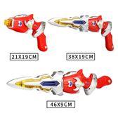 兒童奧特曼的武器玩具變形聲光槍劍大男孩變身奧特蛋卡片卡牌套裝