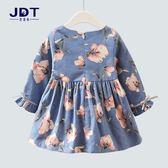 童裝女童秋裝新款洋裝韓版長袖碎花兒童公主裙